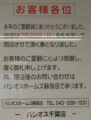 ss070713-02.jpg