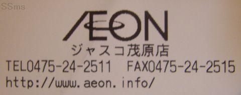 ss110221-03.jpg