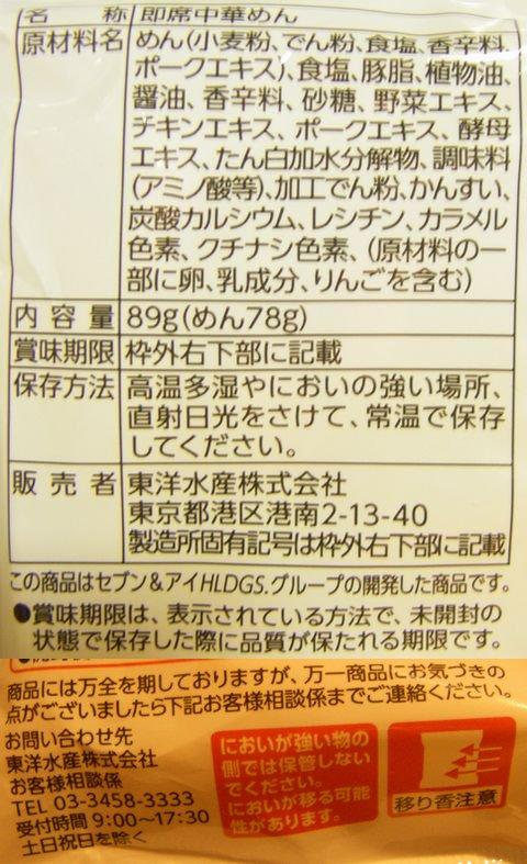 ss120430-01.jpg