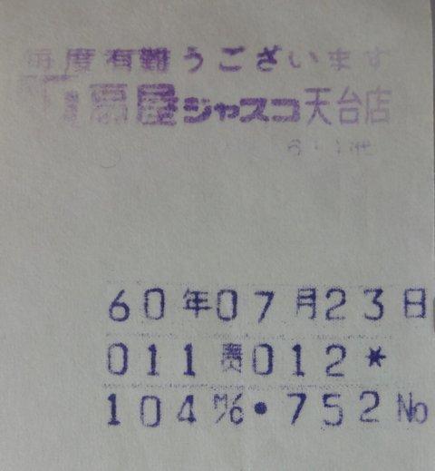 ss160104-01.jpg