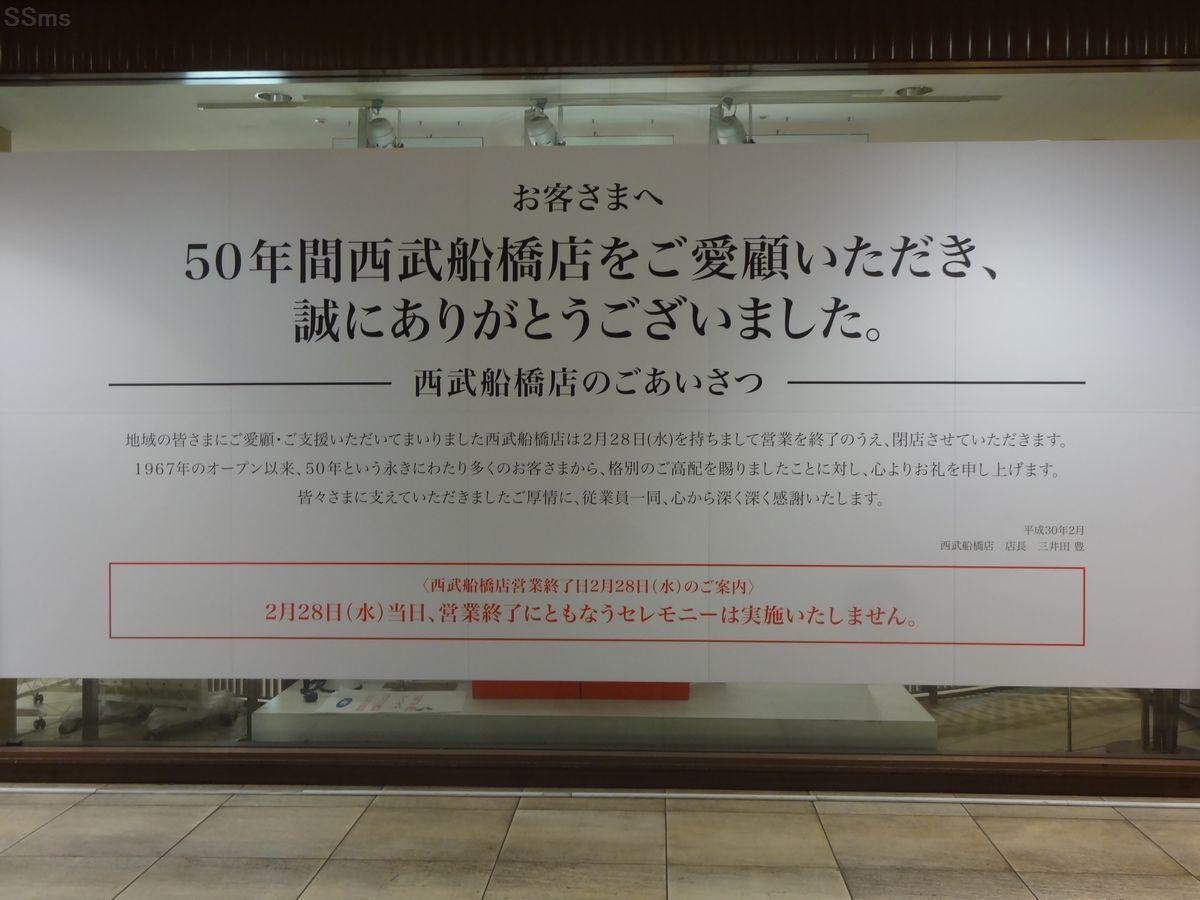 ss180305-02.jpg