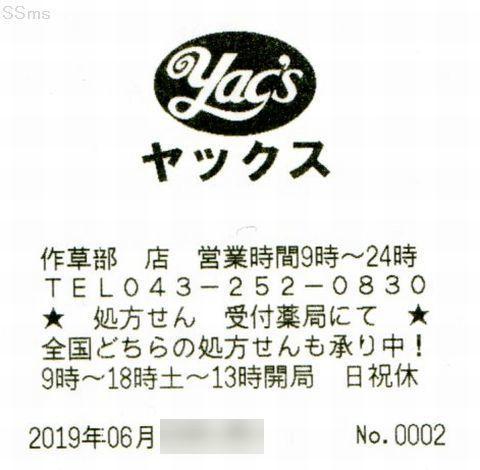 ss190701-05.jpg