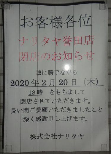ss200818-03.jpg