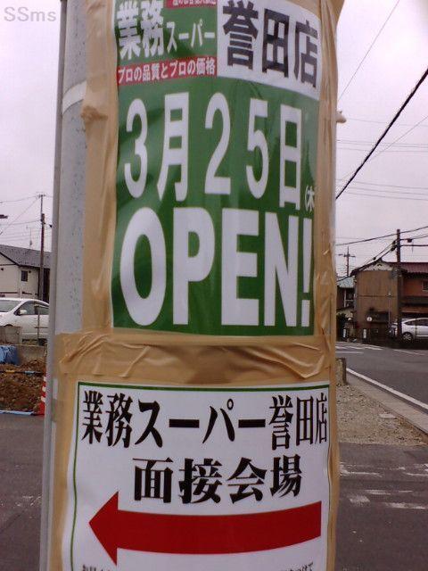 ss210302-02.jpg